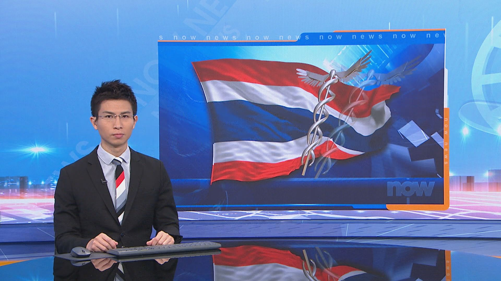 泰國指國內沒有爆發新型冠狀病毒疫情