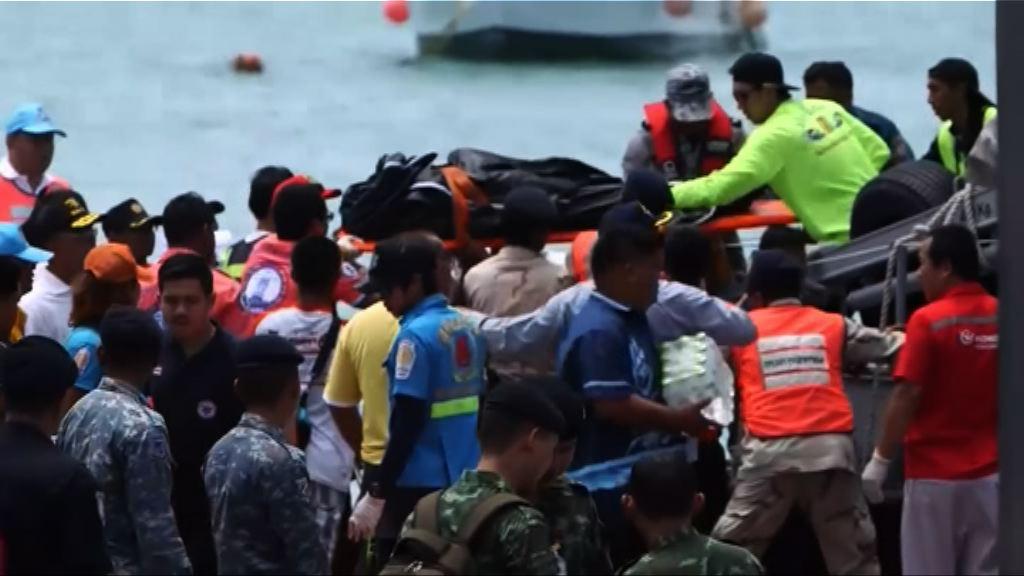 布吉兩遊船沉沒 船底發現多具遇難者遺體