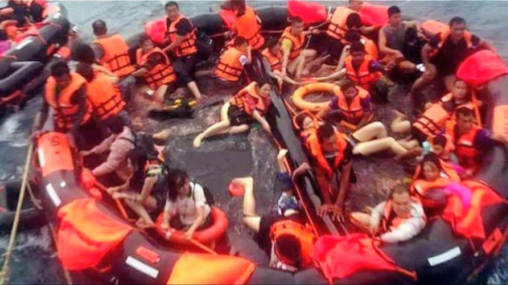 布吉兩艘船翻沉多人失蹤