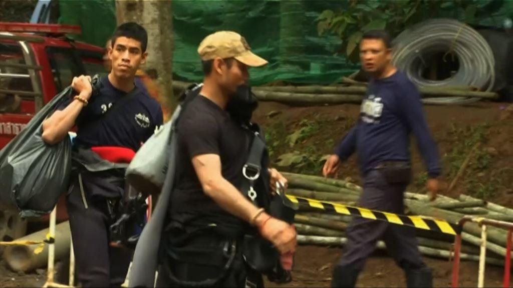 泰國一潛水員於洞穴營救行動中喪生
