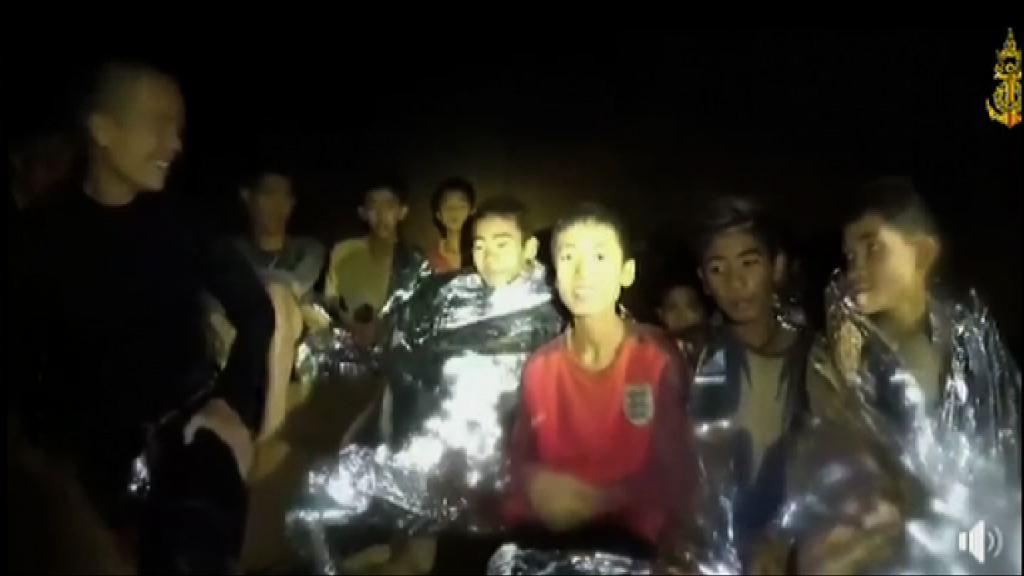 泰國被困洞穴少年陸續獲救 四人已離開洞穴