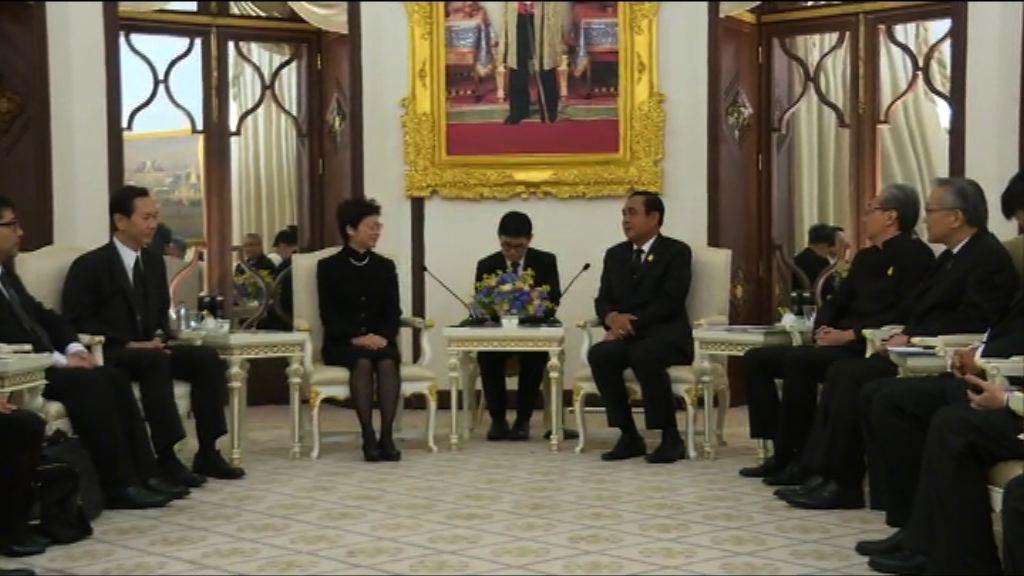 林鄭訪泰晤總理巴育