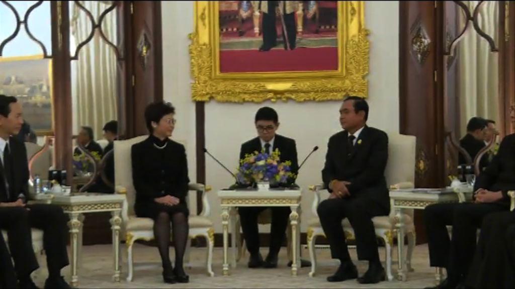 林鄭:會考慮設駐泰經濟貿易辦事處