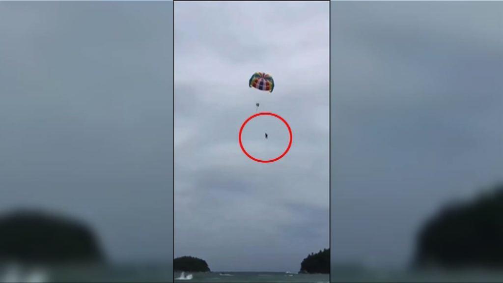 澳洲男子布吉島玩滑翔傘意外死亡