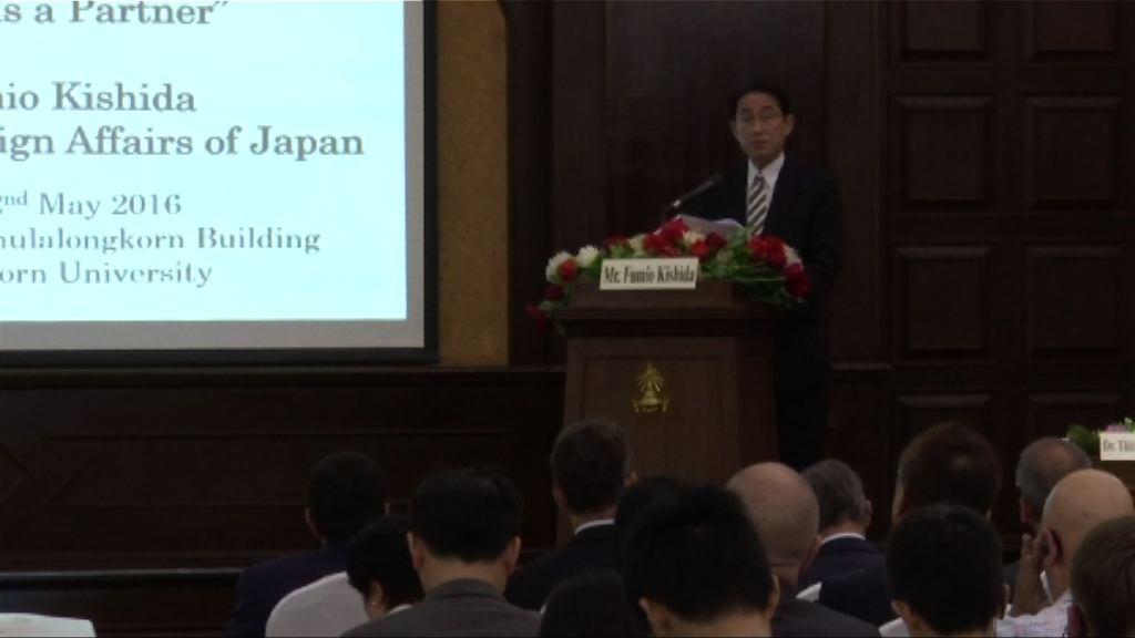 日投資東南亞 分析指圖牽制中國