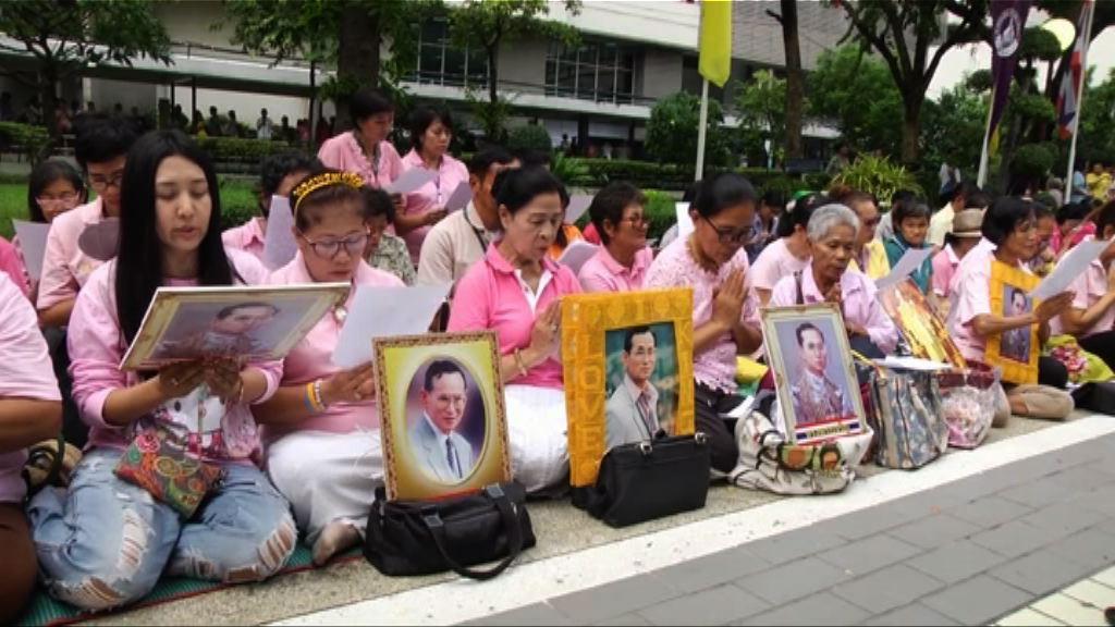 泰國大批民眾祈求泰王早日康復