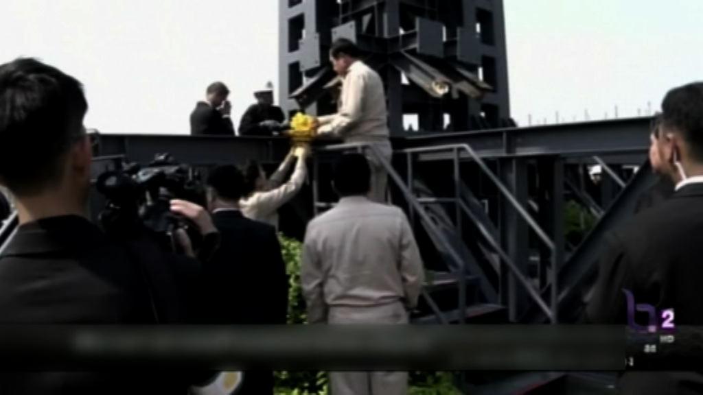 泰國在王宮動工興建火葬場