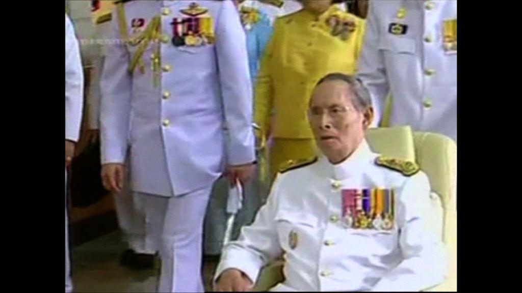 大批泰國民眾祈求泰王早日康復