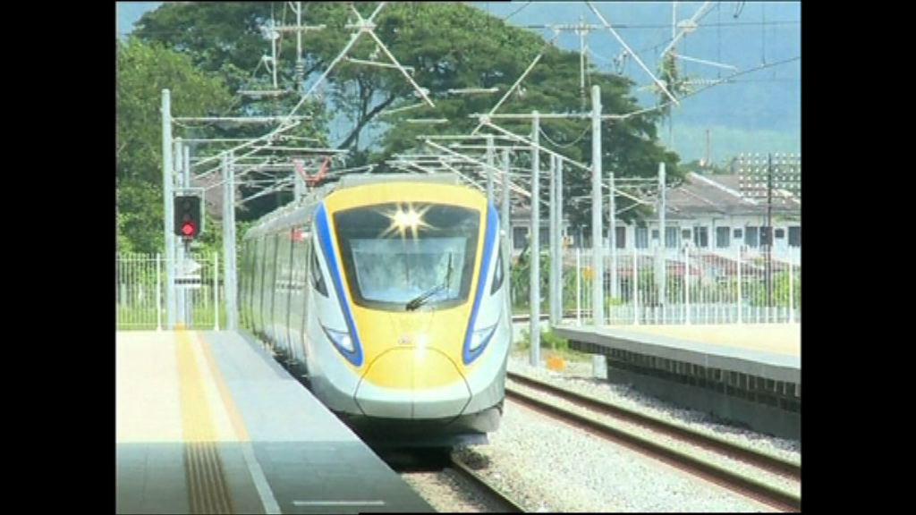 馬來西亞泰國料將討論興建高鐵