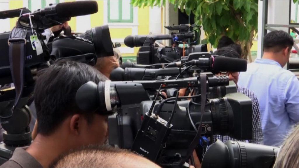 泰政府擬要求記者接受審核及領牌