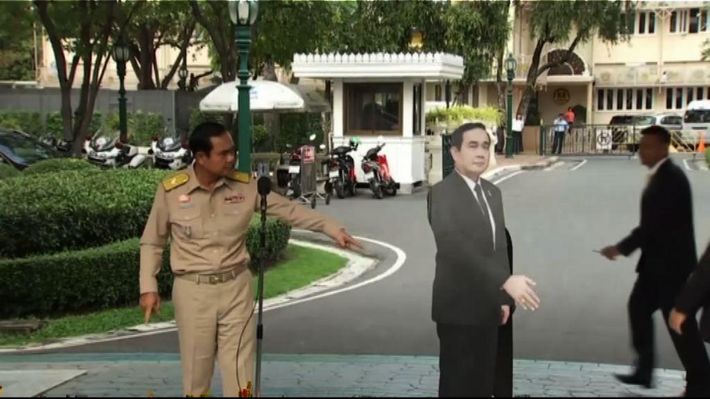 泰國總理巴育要求記者向紙板人提問