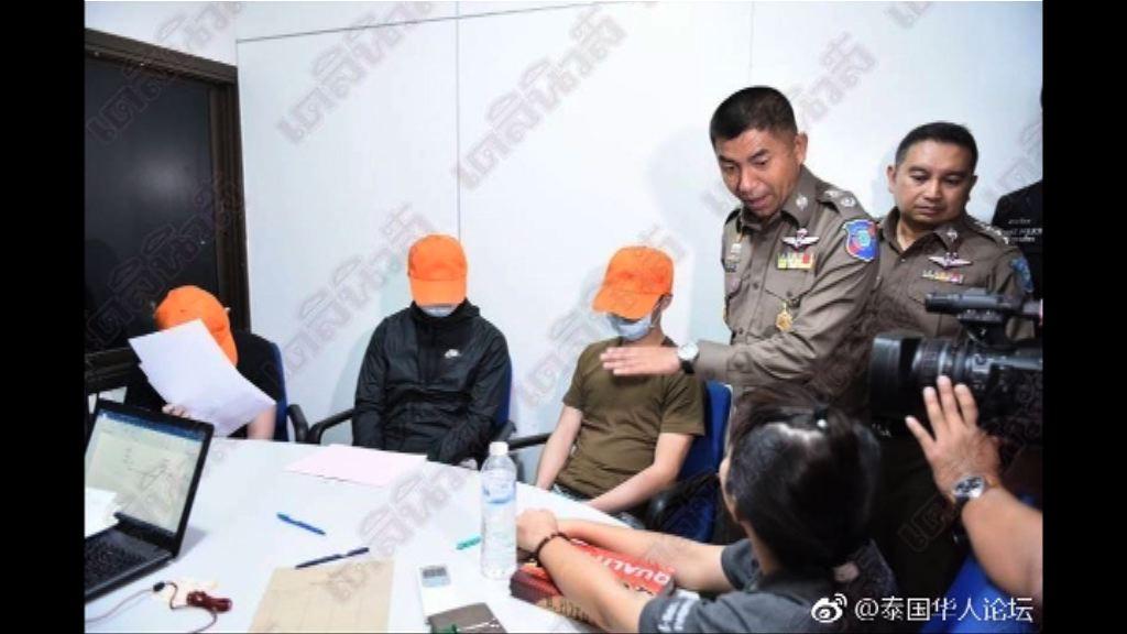三名香港男子曼谷涉報假案圖騙保險被捕