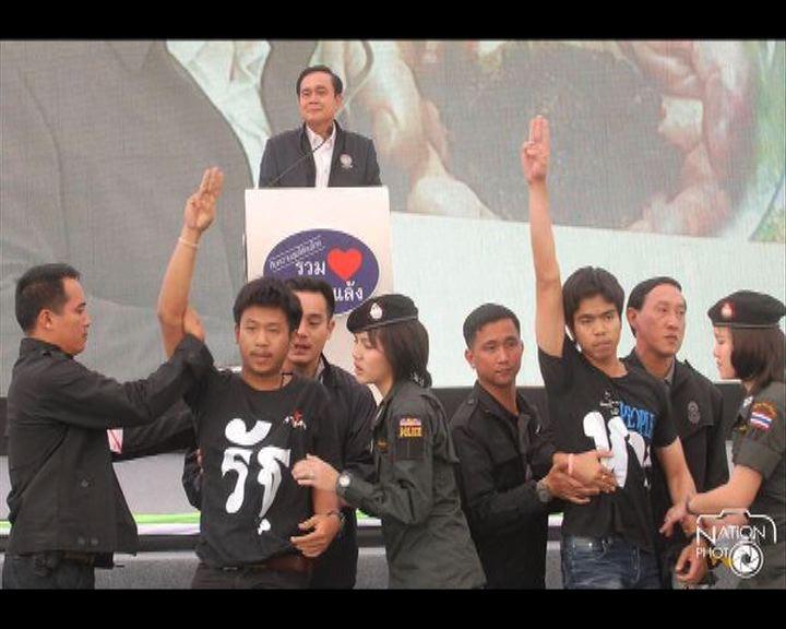 巴育發言遇學生示威