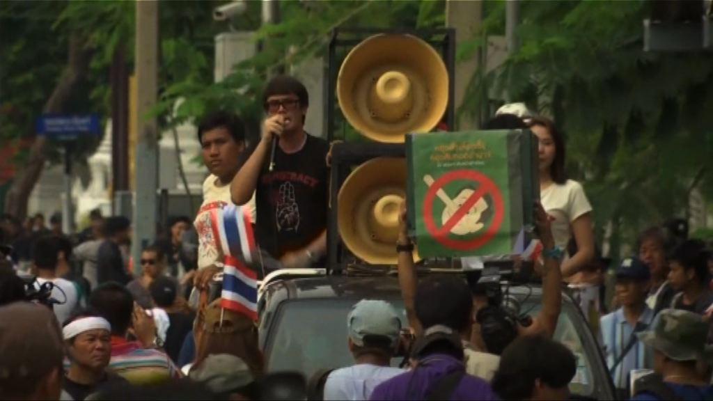 泰國政變四周年 示威者與警推撞
