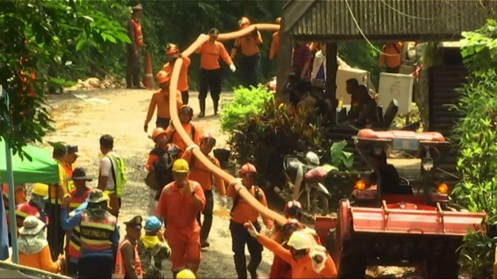 泰國續準備救出被困溶洞少年