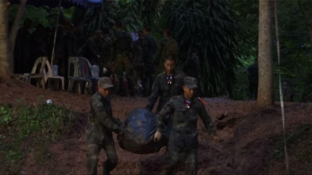 泰國繼續搜救被困洞穴13人