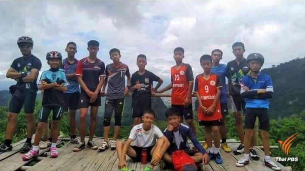 泰國續搜索洞穴內12名失蹤青年及教練