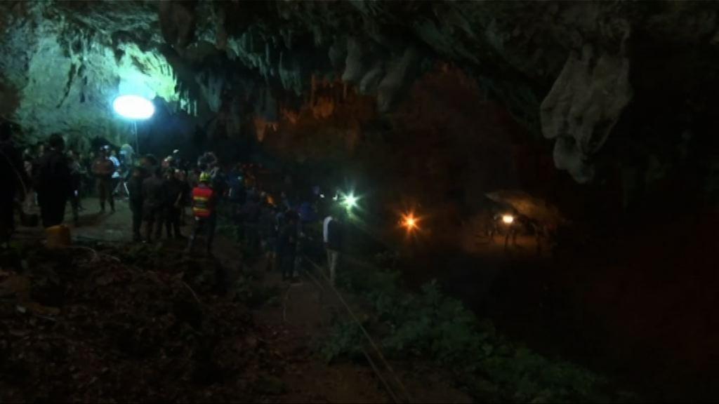 泰海軍抽走洞穴積水搜索失蹤者