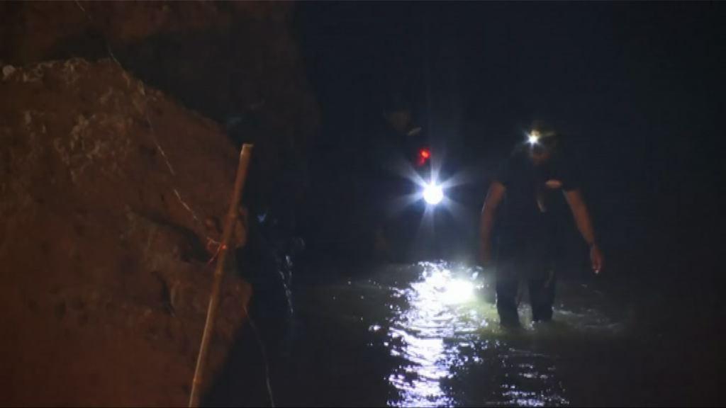 泰國續搜救被困洞穴13人