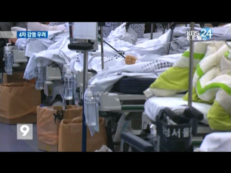 南韓逾兩周以來首次無新增確診個案