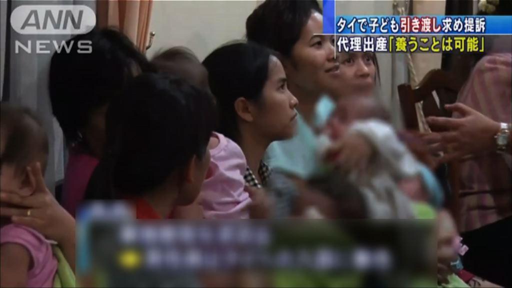 日男子僱代母誕13嬰獲判撫養權