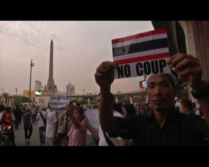 泰國示威者無視警告繼續上街