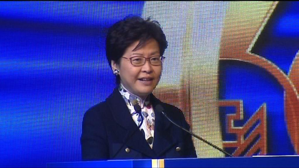 林鄭:對議員施政報告評價感混亂