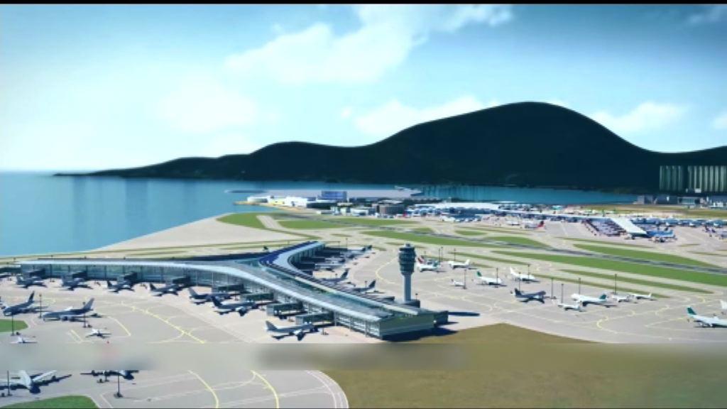 行會批准機場三跑填海工程