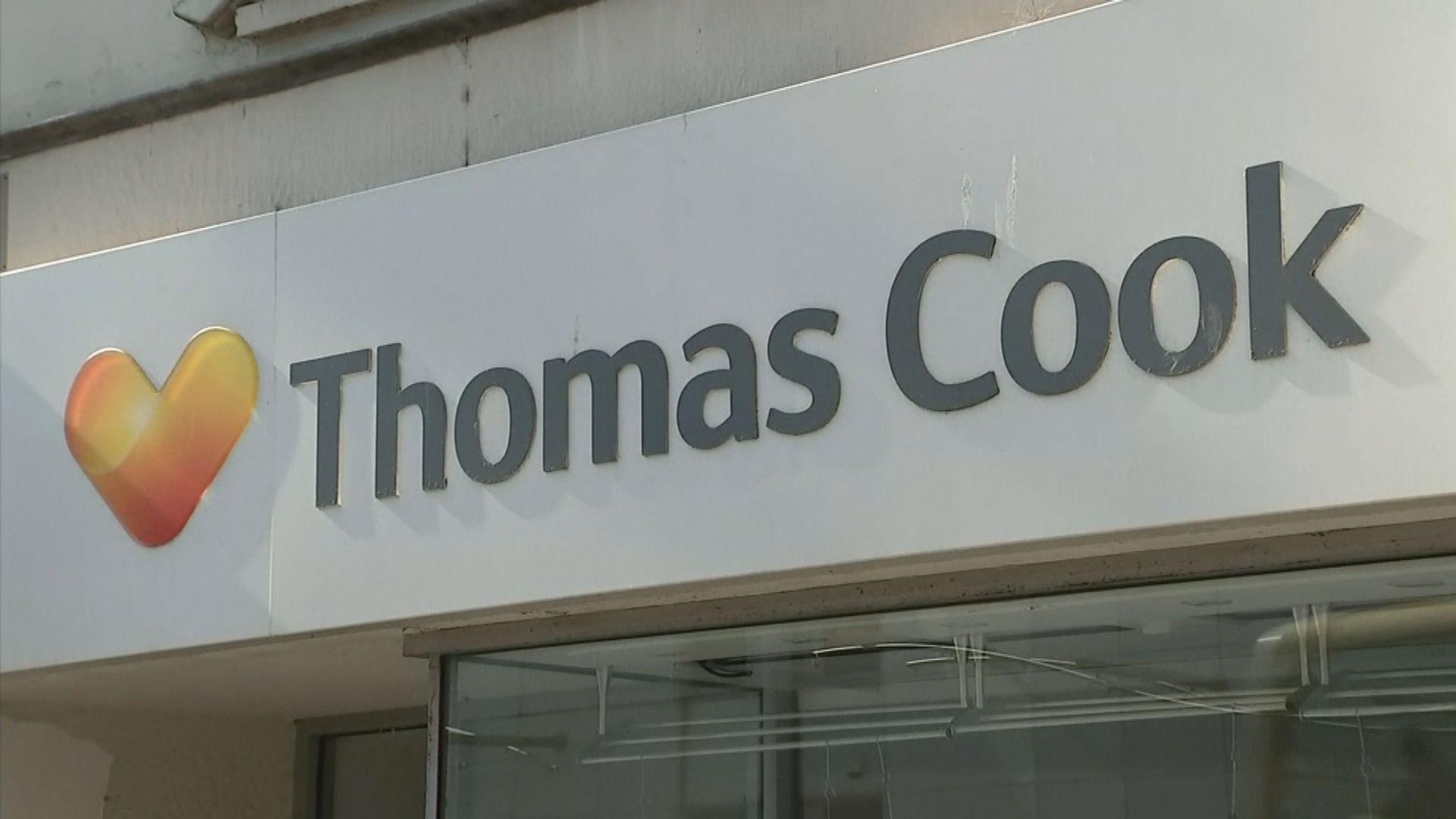 歷史最悠久旅行社Thomas Cook倒閉