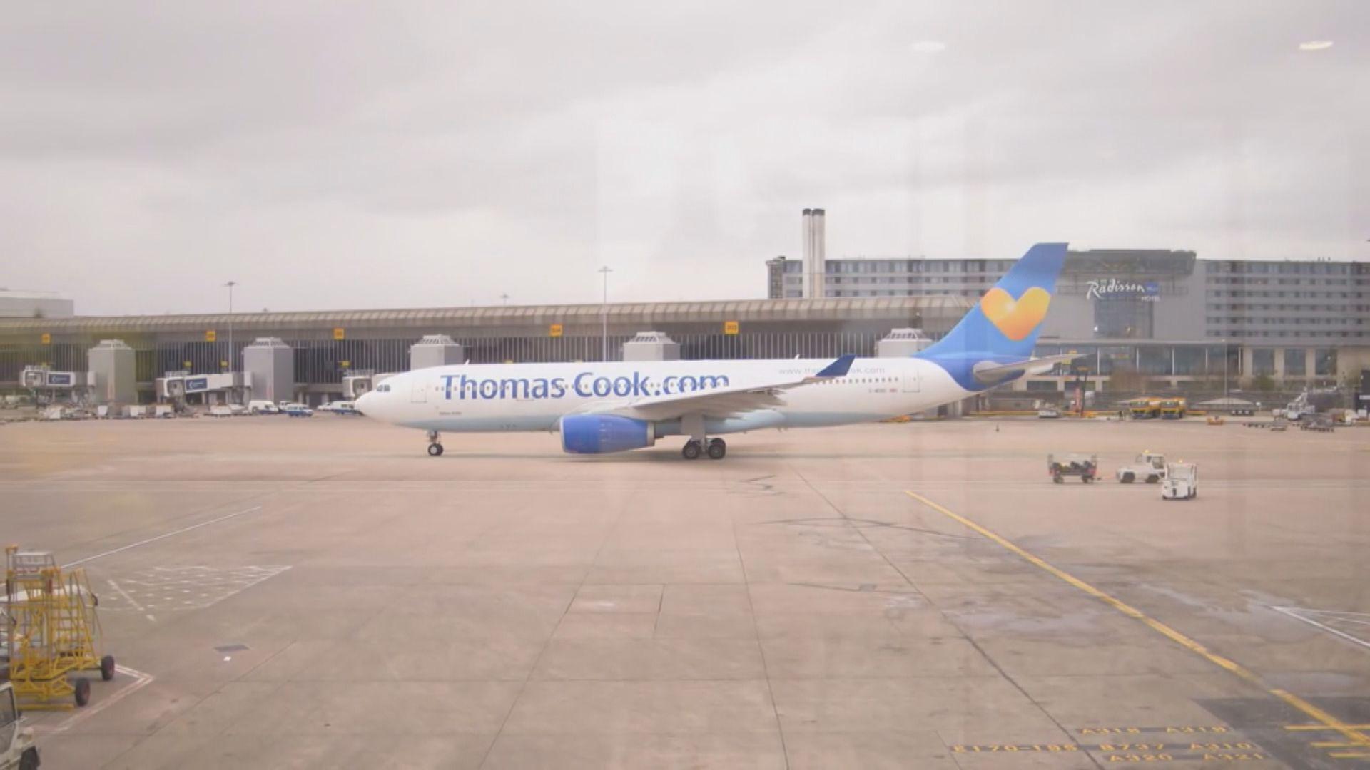 Thomas Cook以英國本土火車遊起家