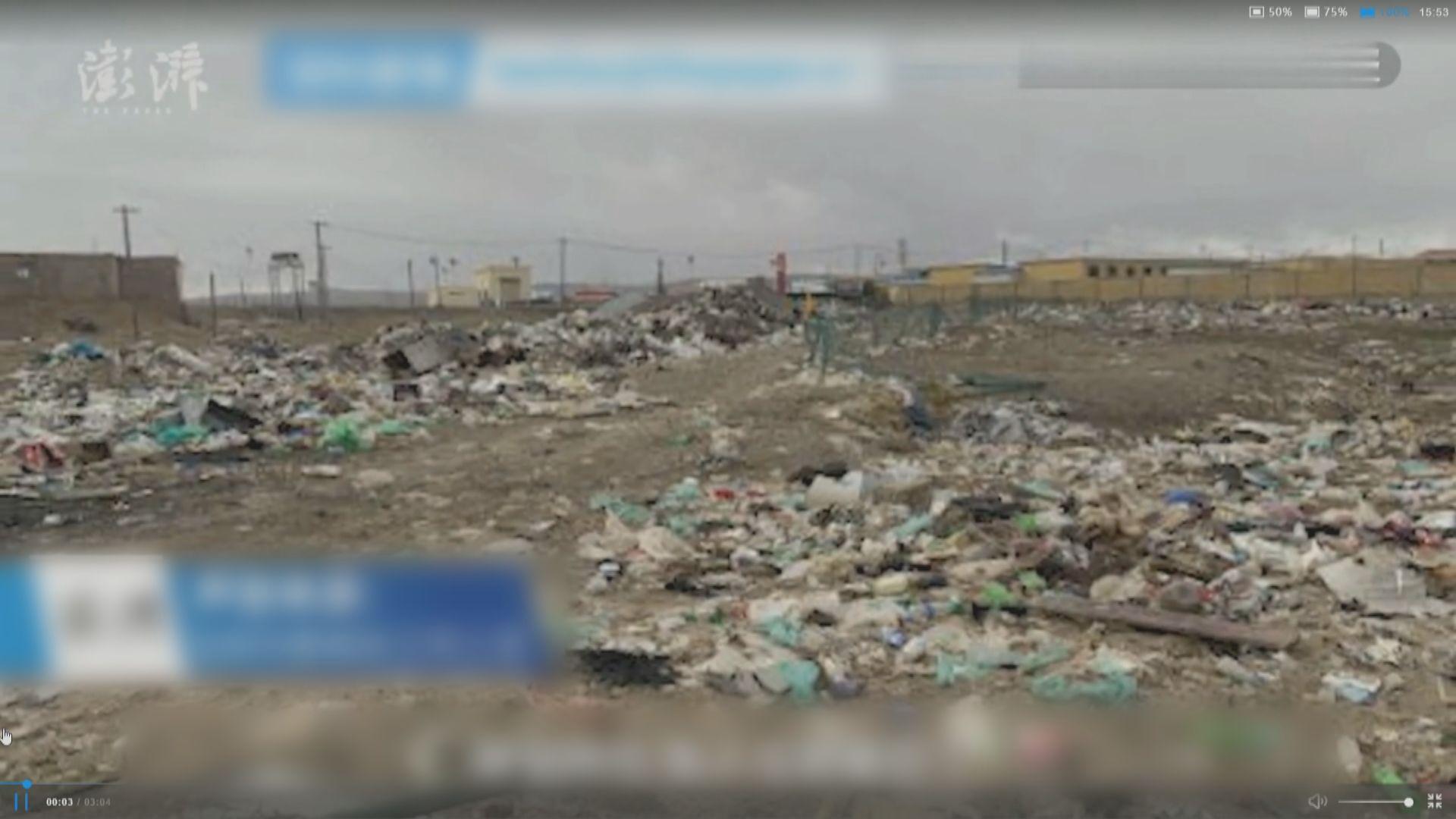 青海可可西里地區大量露天垃圾 威脅高原生態環境