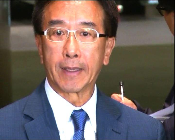 田北俊將辭去自由黨黨魁職位