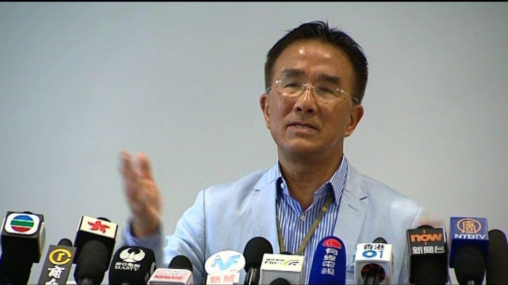 田北辰宣布退出新民黨 冀尋回從政初衷