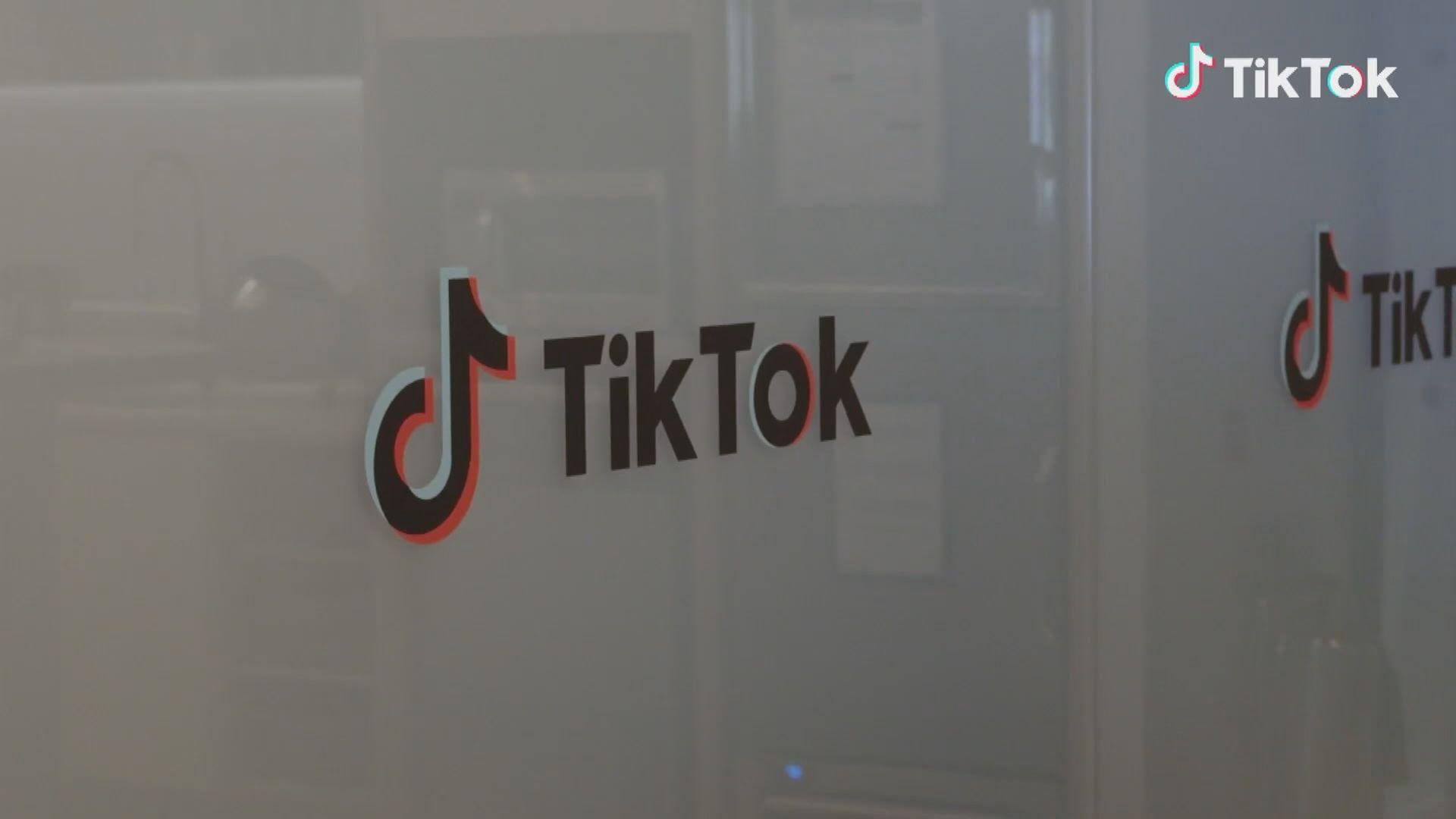 TikTok就美國禁令提起訴指違憲兼越權