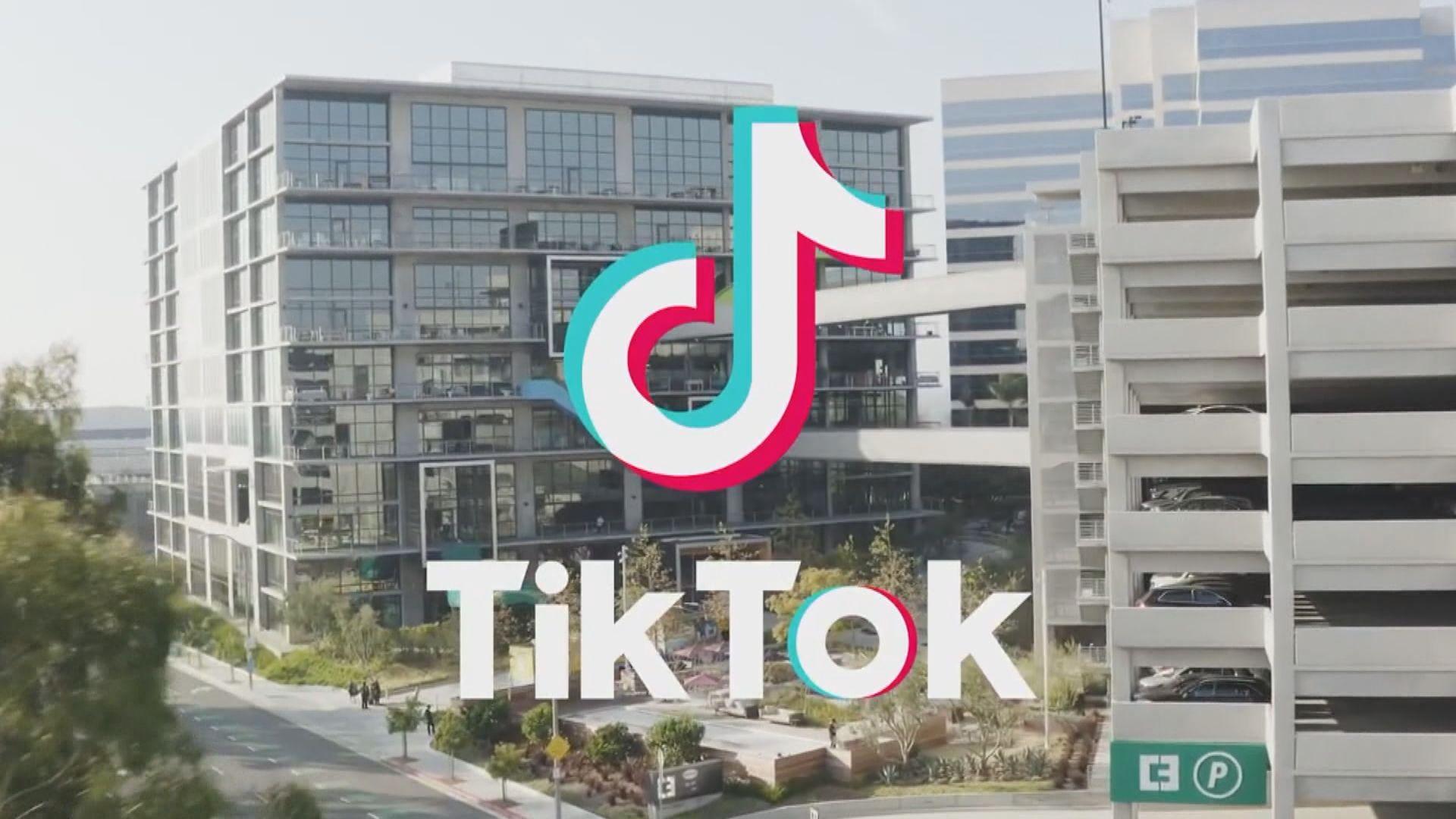 傳字節跳動正與美國協商避免全面出售TikTok美國