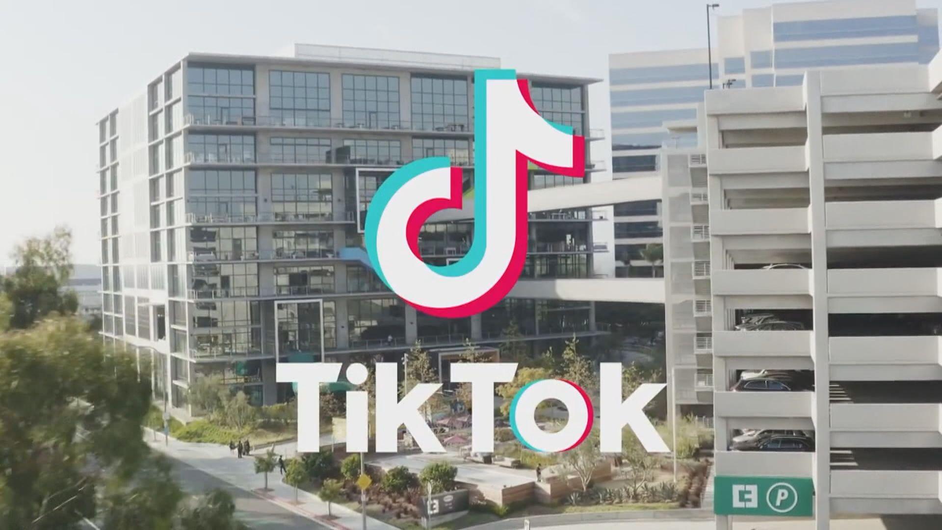 報載:字節跳動已擱置出售TikTok美國業務