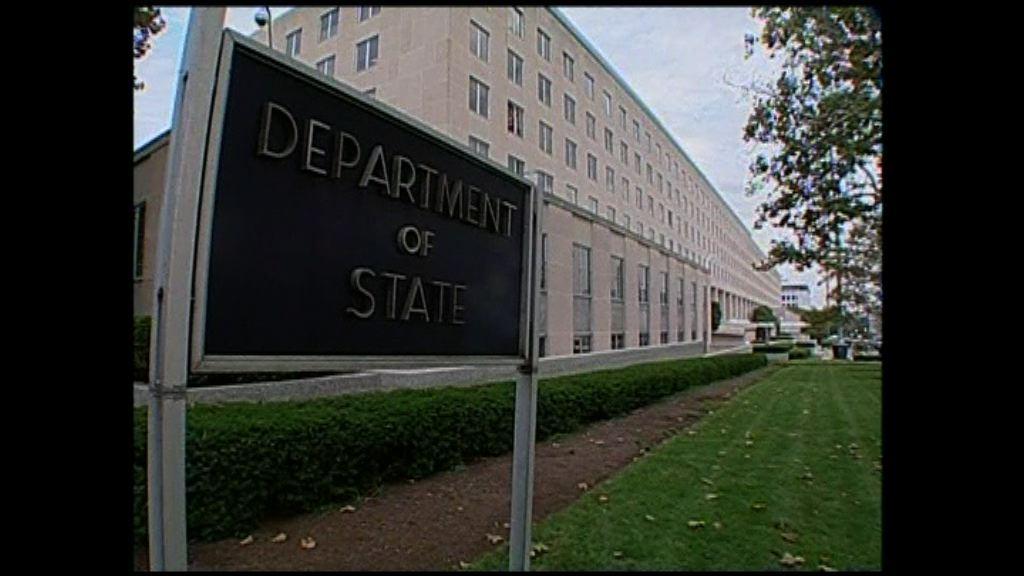 蒂勒森面對國務院職員反入境禁令問題