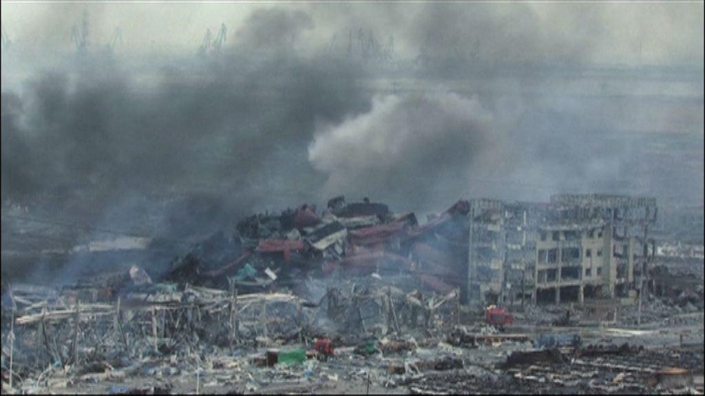 天津港倉庫爆炸49人獲判刑