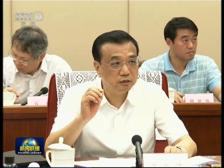 李克強:天津大爆炸存腐敗瀆職問題