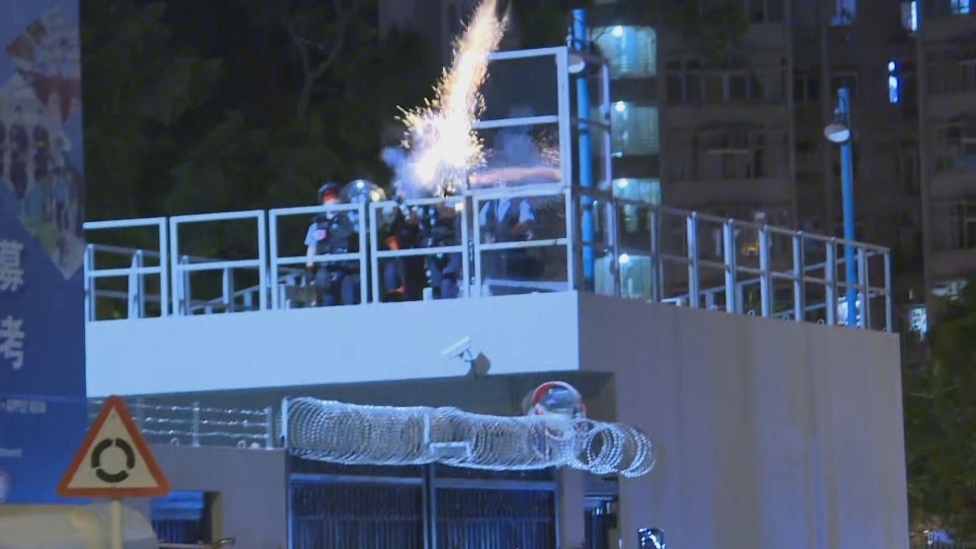 示威者凌晨包圍將軍澳警署 警方施放催淚彈