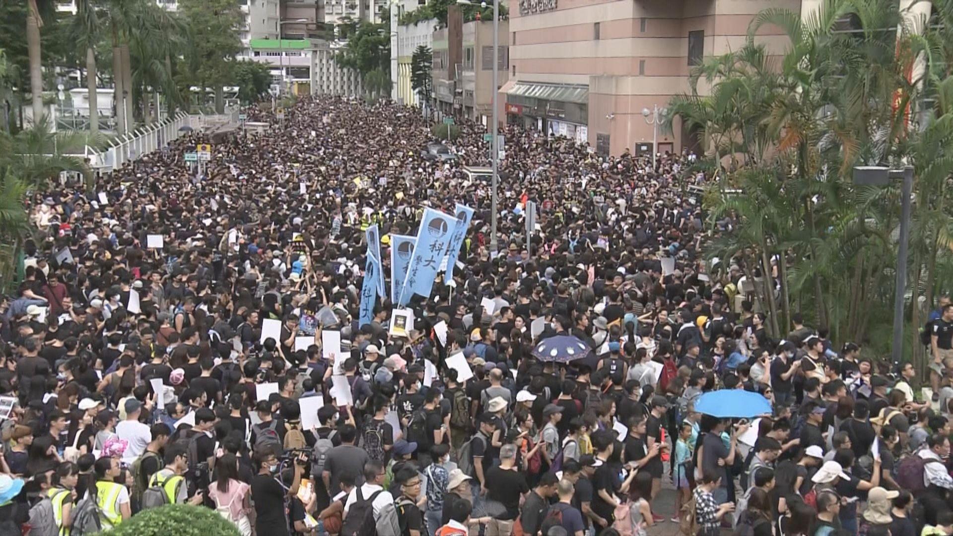 【將軍澳遊行】主辦單位指15萬人參加遊行