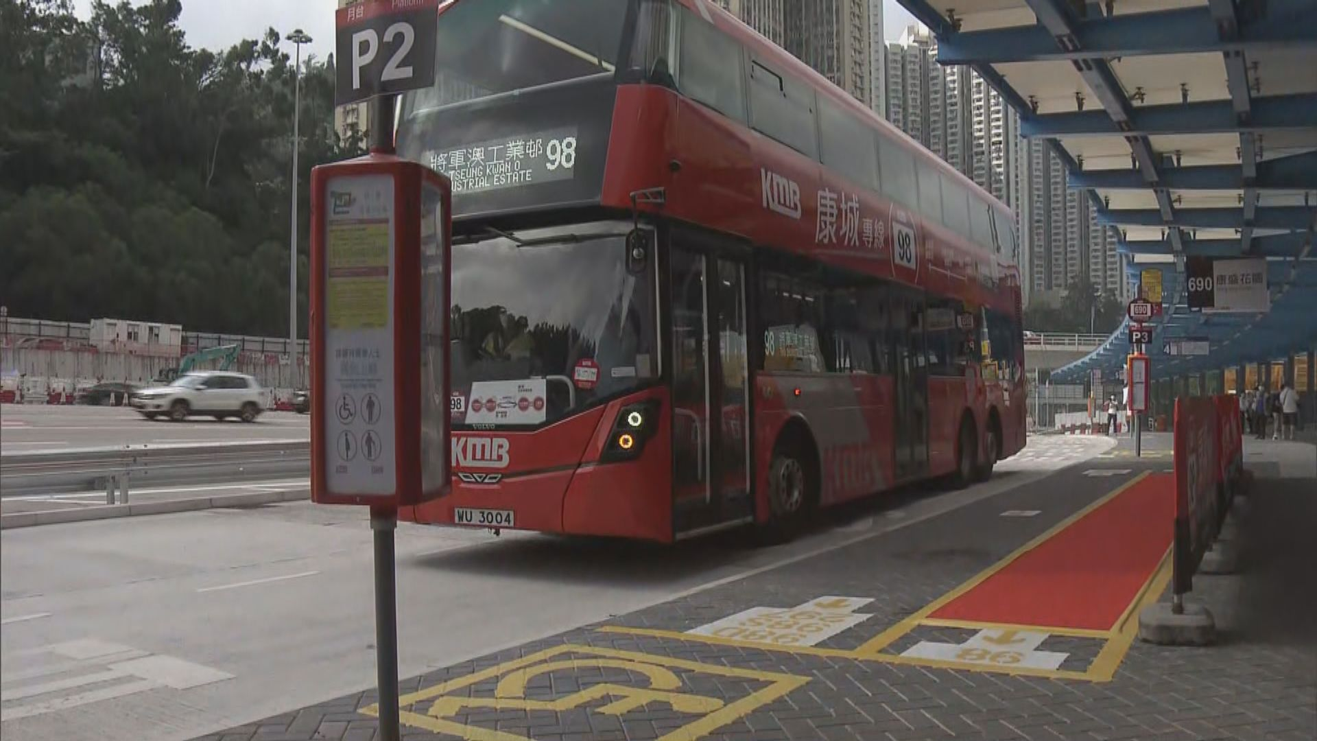 將軍澳隧道巴士轉乘站啟用