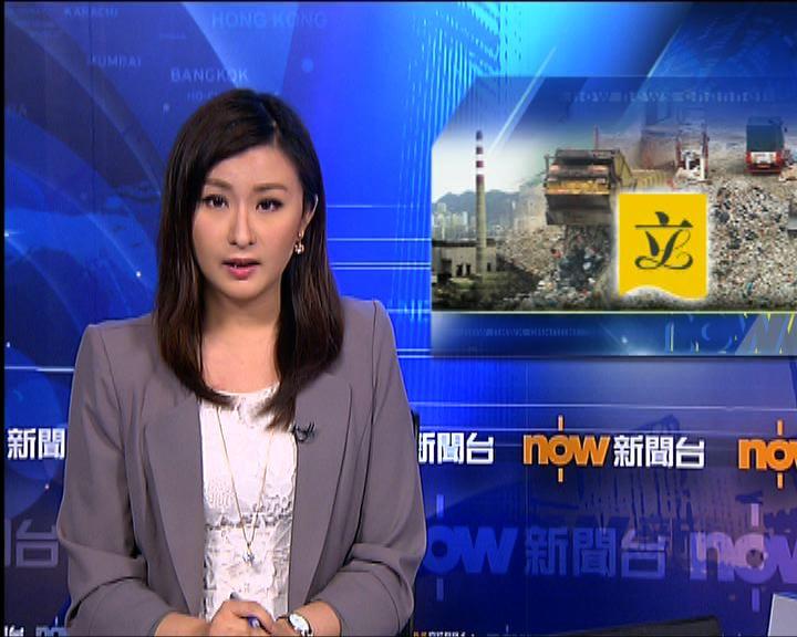 西貢區議會討論堆填區撥款
