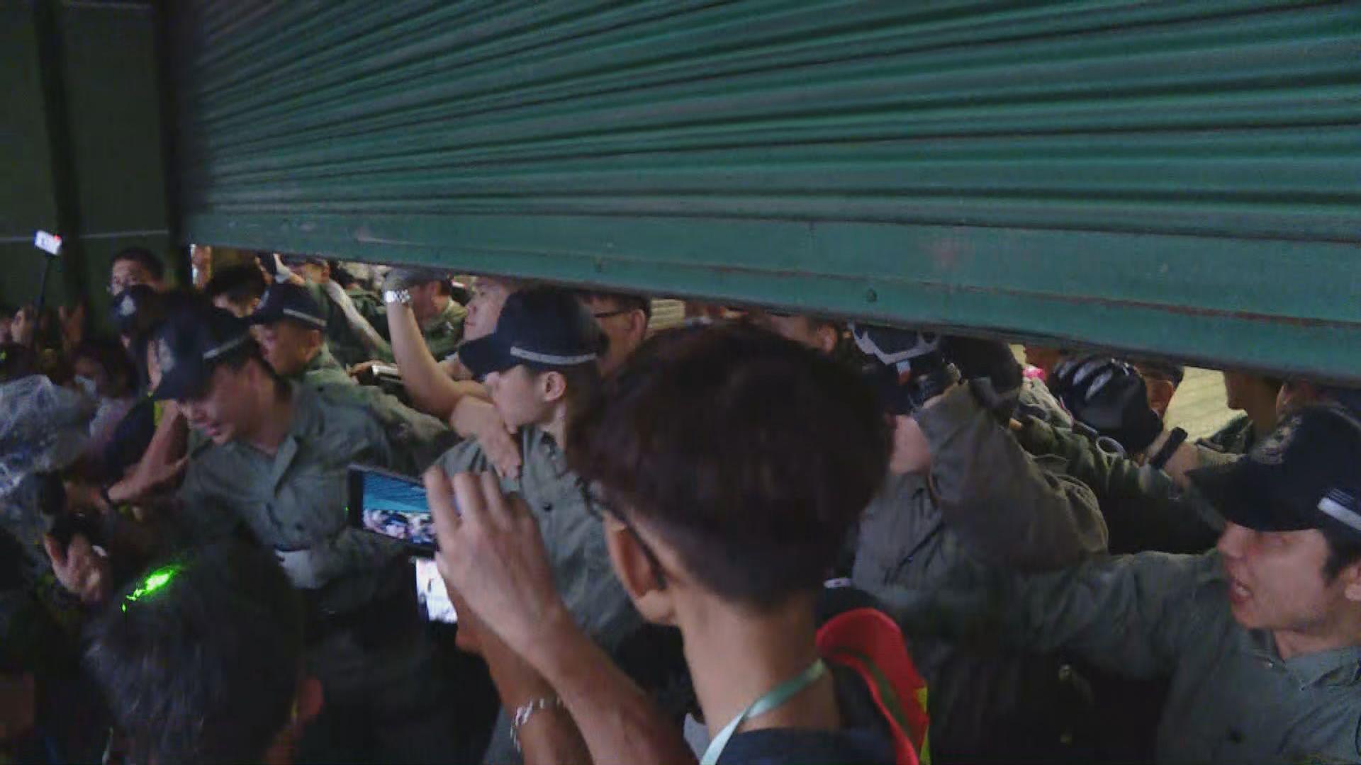 荃葵青下午遊行 三個港鐵站關閉