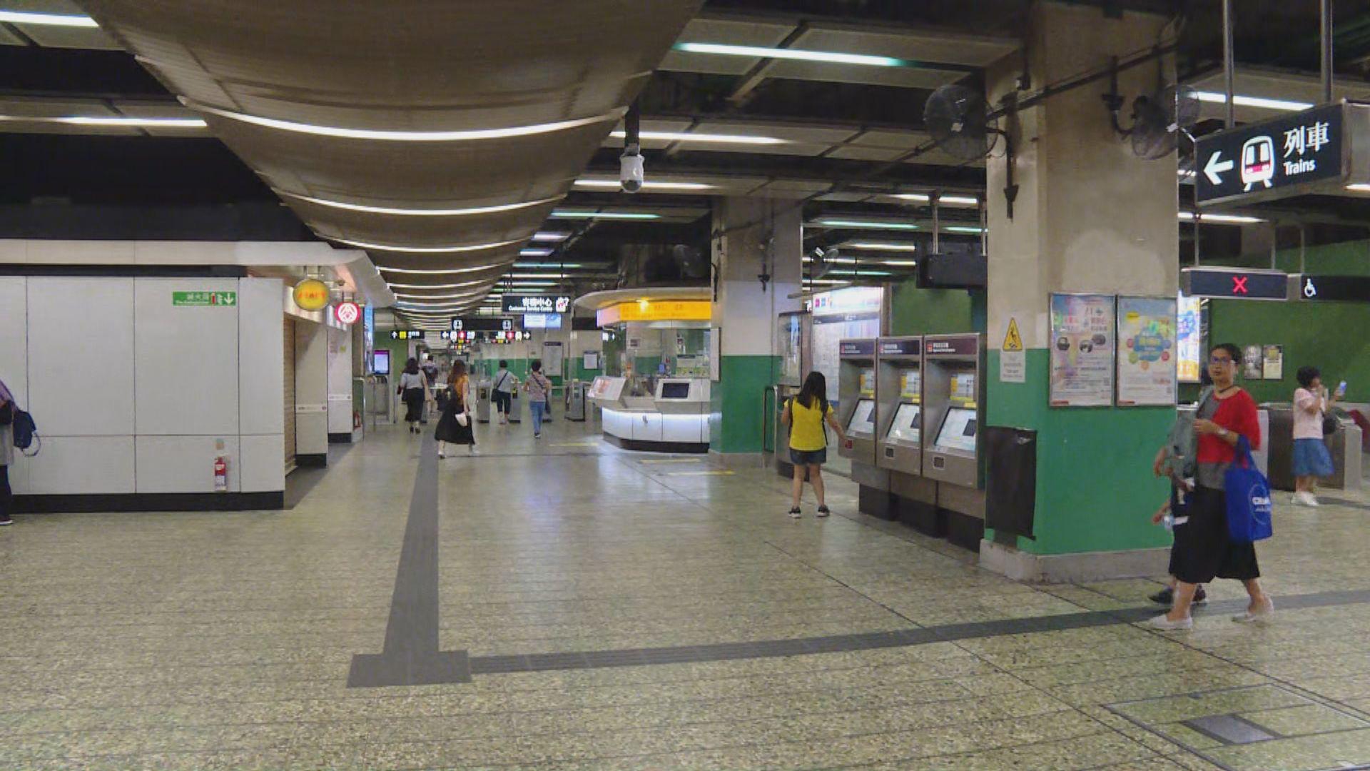荃灣、荃灣西及葵芳站一時半起關閉