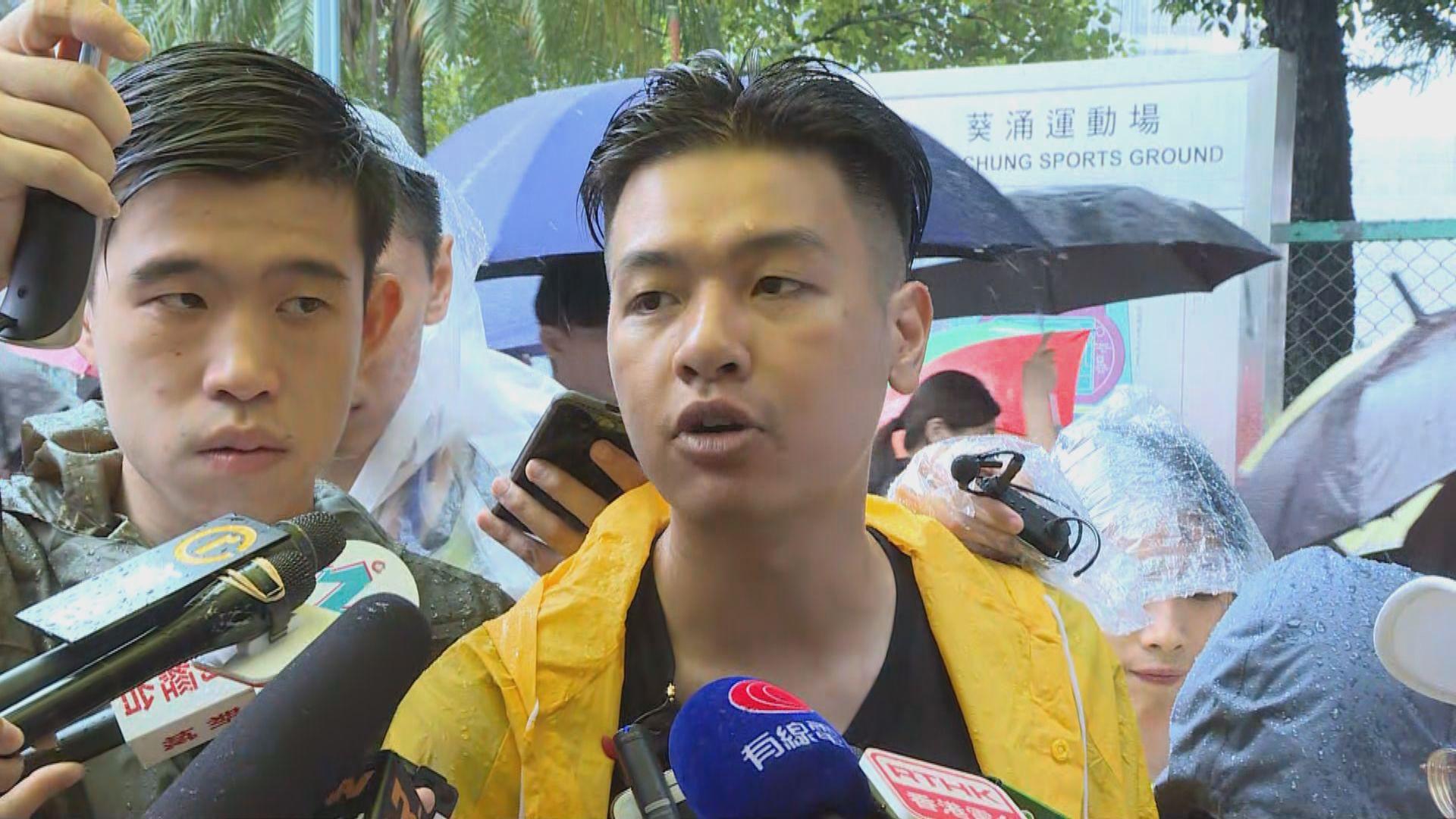 遊行發起人譴責港鐵關閉車站影響參與者離開