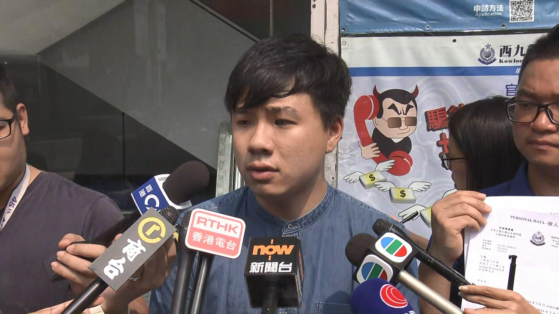 團體擬紅磡土瓜灣遊行 不滿警方要求回答多條問題