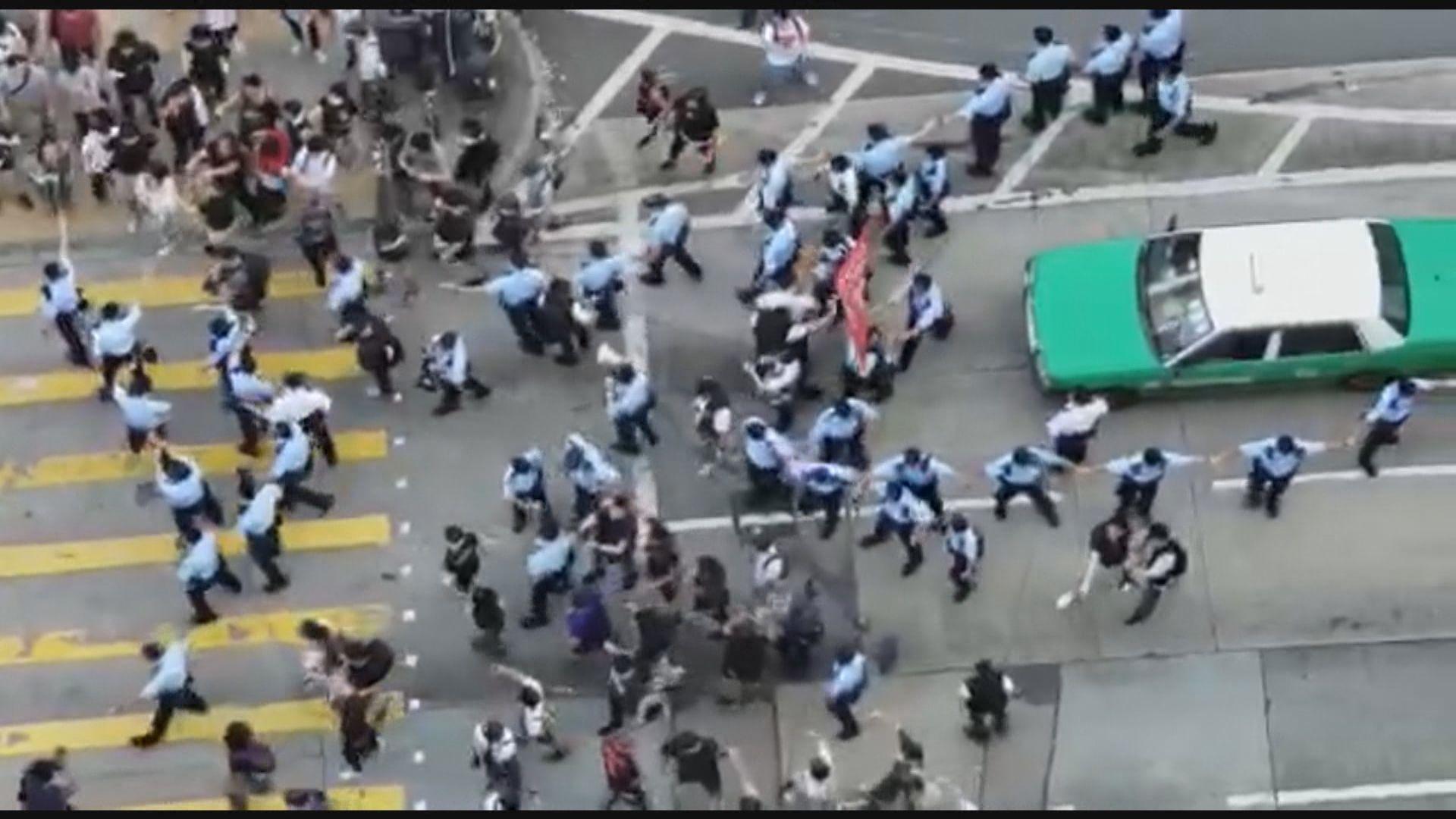 光復屯門公園遊行 警方一度舉紅旗