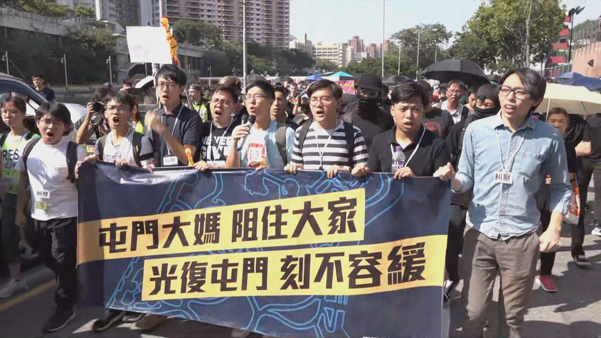 團體發起光復屯門公園遊行 警方以黃旗警告