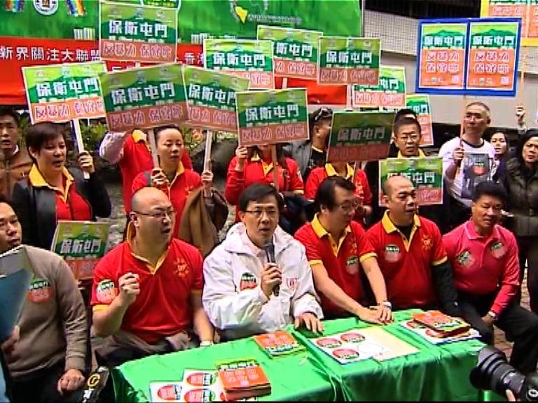 團體抗議反水貨客示威擾亂秩序